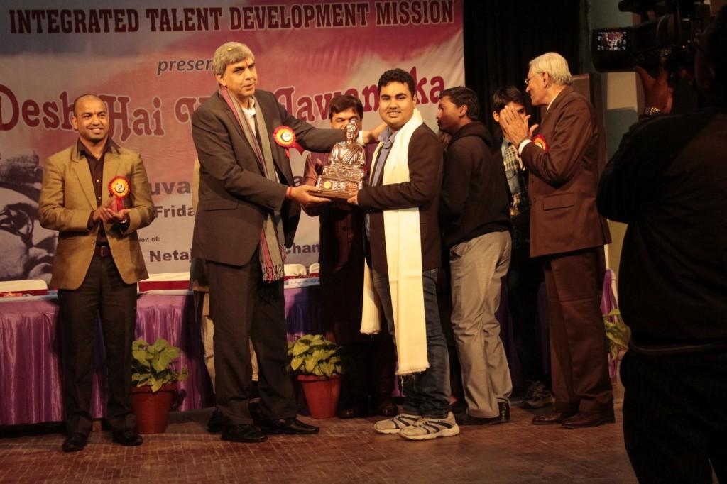 ITDM Award